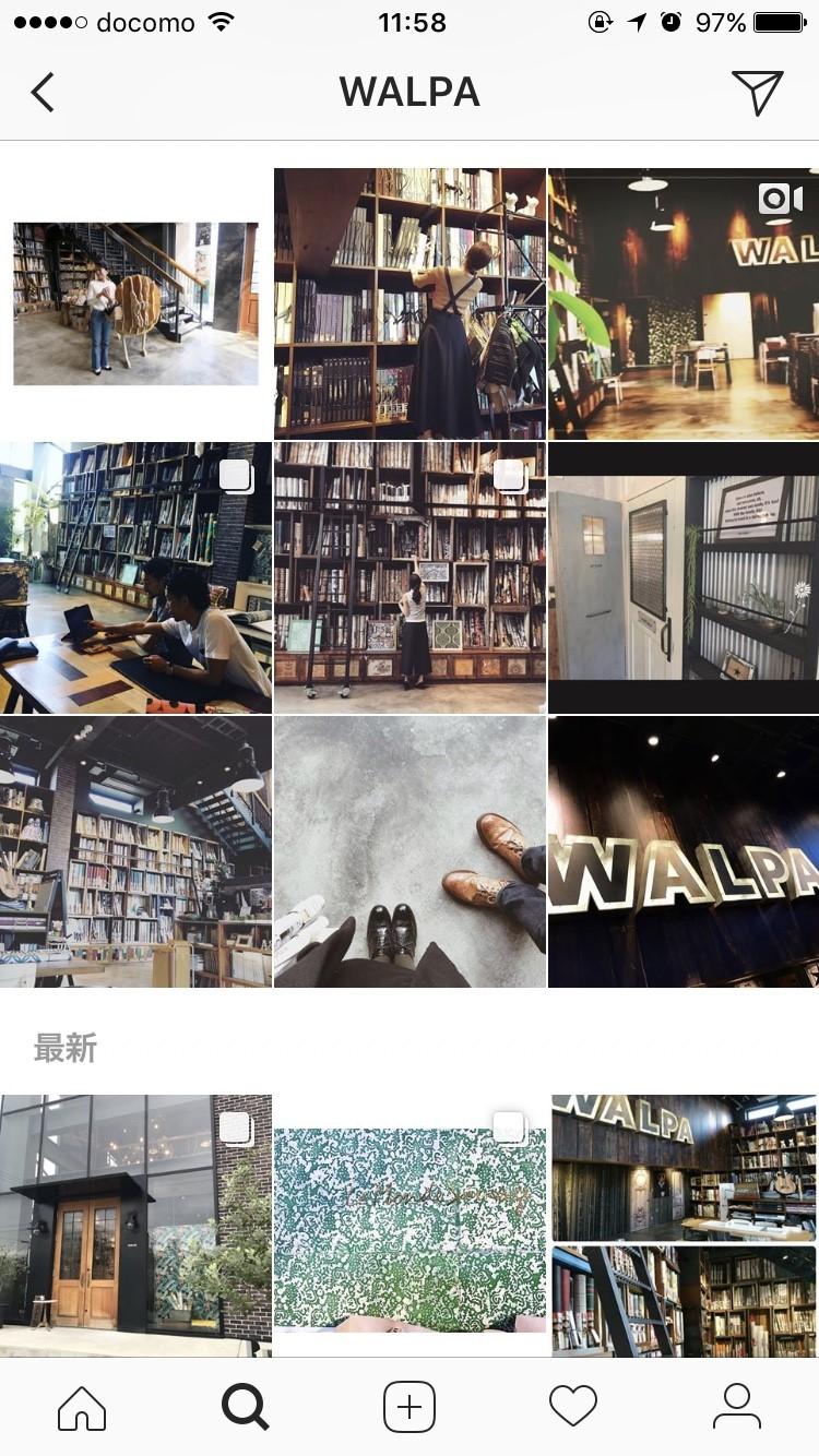 大阪 大正区にあるウォールペーパー専門店 Walpaさん 輸入物の壁紙が買えるお店に行ってきました だんじり祭鍼灸師 段上 功のブログ